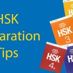 HSK Exam Preparation (for 2020) - Tips You Have To Follow Thumbnail