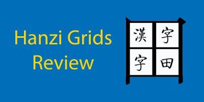 Hanzi Grids Review
