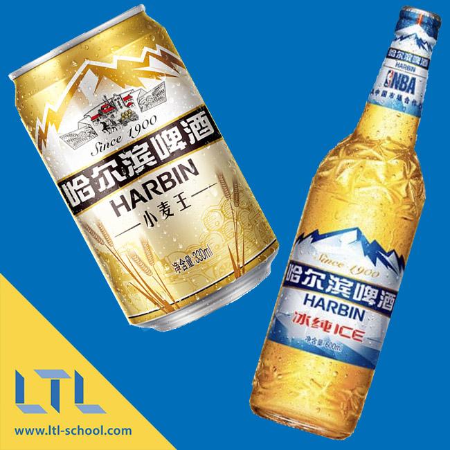 Harbin Beer 哈尔滨啤酒