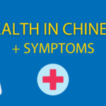 Health in Chinese 👩⚕️ Beginner's Guide to Symptoms in Chinese Thumbnail