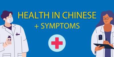 Health in Chinese 👩⚕️ Beginner's Guide to Symptoms in Chinese