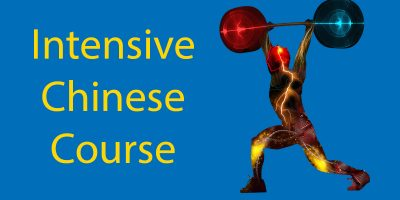 Why Intensive Is Best // Learning Chinese In The Shortest Possible Time