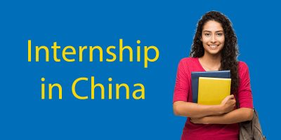 Why You Should Consider an Internship in China