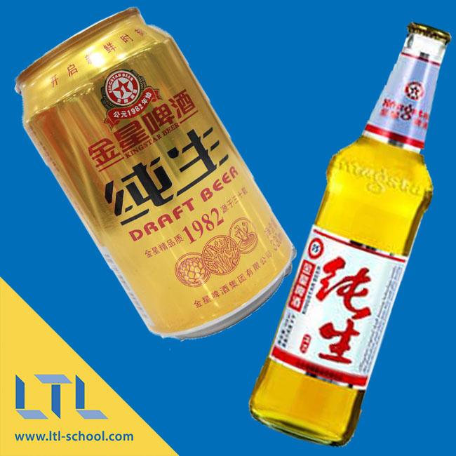 Kingstar Beer 金星啤酒 Chinese Beers