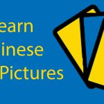 How To Learn Chinese with Pictures 🤔 Useful Resources To Know About Thumbnail