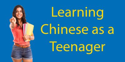 Learning Chinese as a Teenager – Olympia's Story