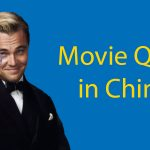 10 Classic and Inspiring Movie Quotes in Chinese 🎥 Thumbnail