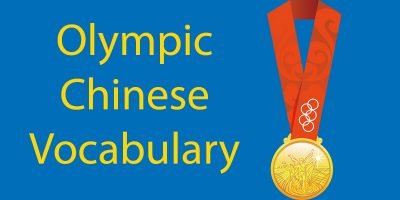 Olympics in Chinese 🥇 LTL's Ultimate Vocabulary Guide