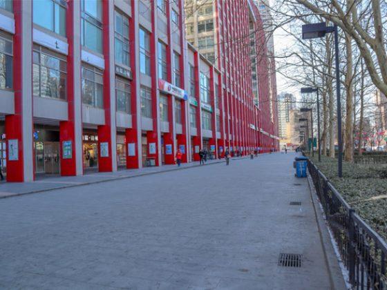 Street view of Beijing Campus