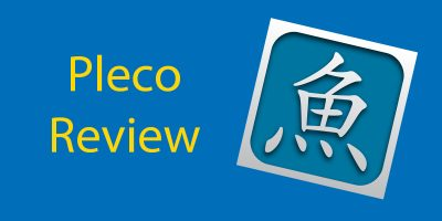 Pleco Review // The Essential Download for Mandarin Students (2021 Update)