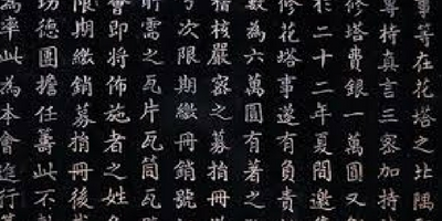 Five Chinese Sentences Explained