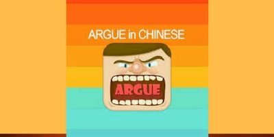 How to argue in Chinese: 25 useful expressions