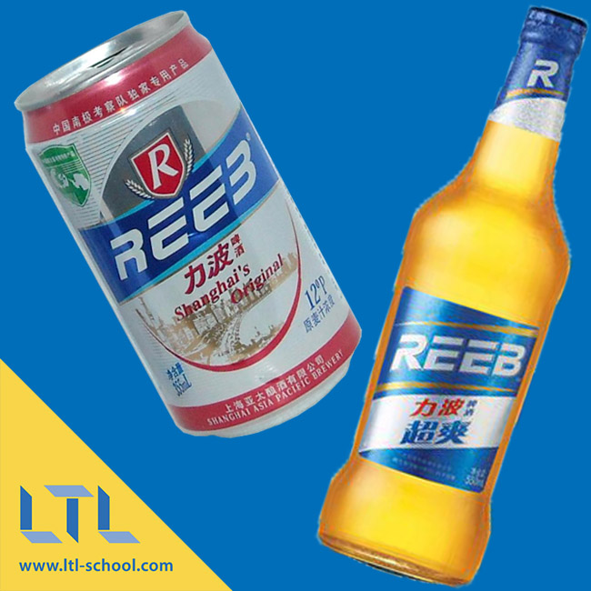 Reeb 力波 Chinese Beers