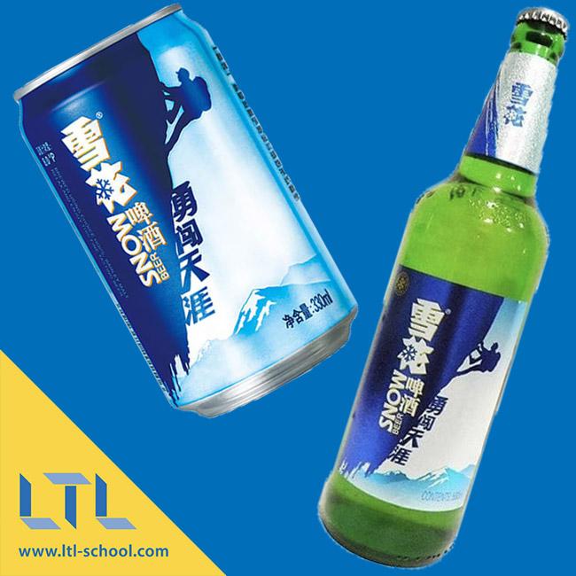Snow 雪花啤酒 Chinese Beers