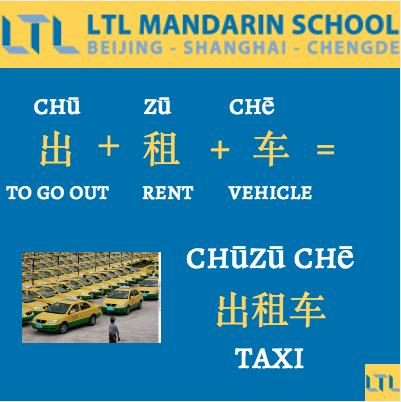 Taxi - LTL