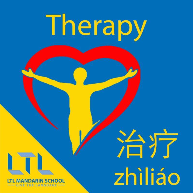 Therapy-in-Mandarin