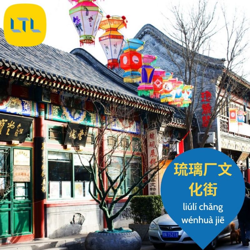 Things-to-do-in-Beijing