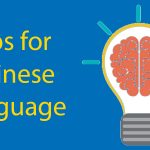 How To Learn Mandarin (in 2020) - 10 Killer Tips Thumbnail