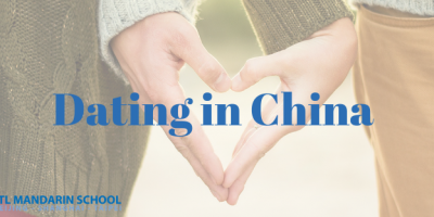 Chinese Dating: The Good, The Bad & The Ugly – Part 1