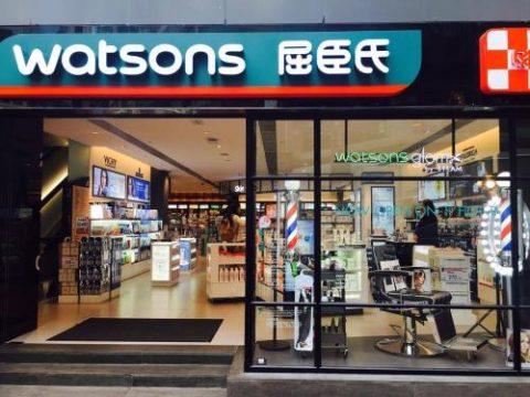Buying Deodorant in China - Watsons has Deodorant! Phew