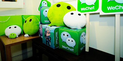 How to use WeChat