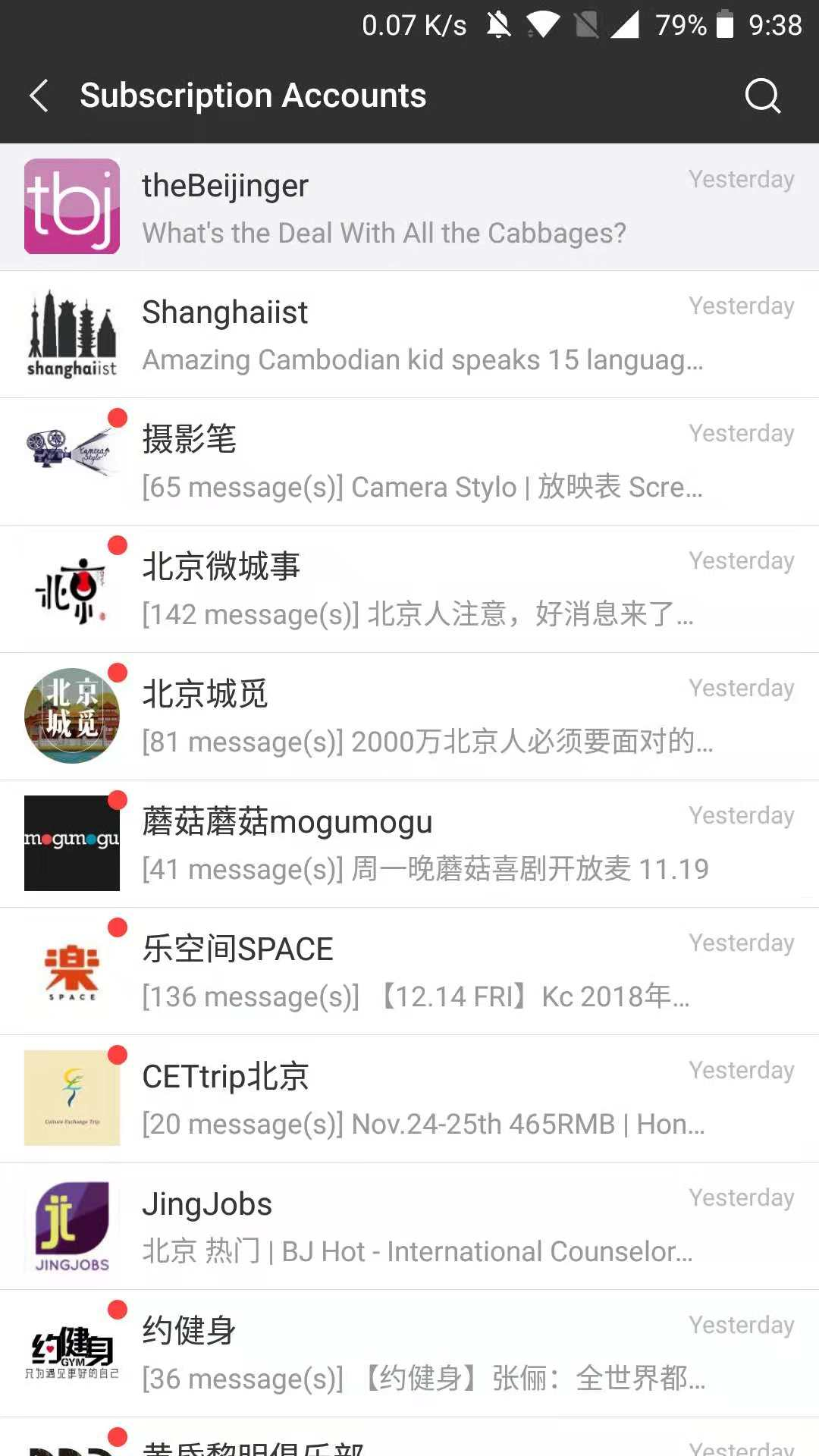 How to use Wechat in China