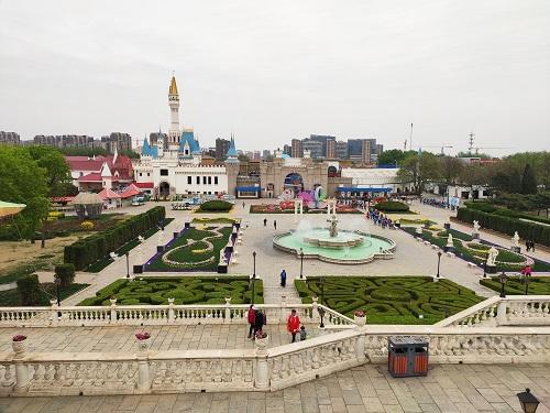 The Beijing World Park