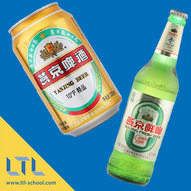 Yanjing Beer 燕京啤酒 Chinese Beers