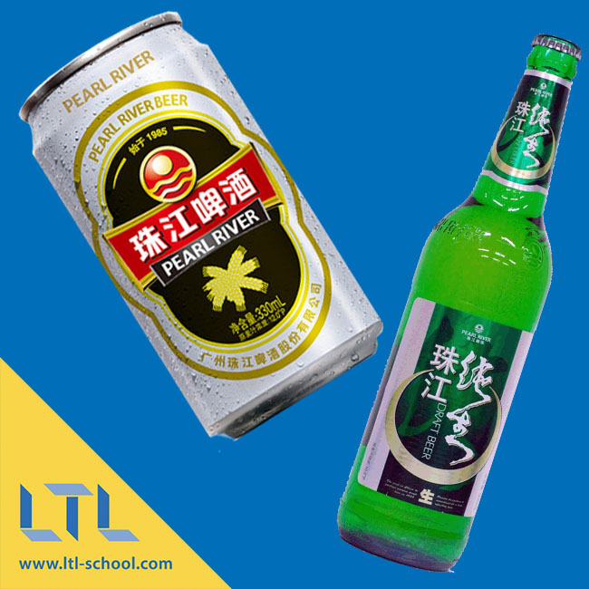 Zhujiang (Pearl River) Beer 珠江啤酒