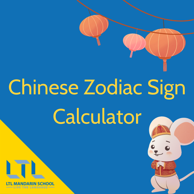 Check out our Chinese Zodiac Sign calculator