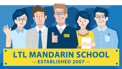 Cartoon, LTL team above LTL Mandarin School logo
