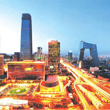 Internship in Beijing |