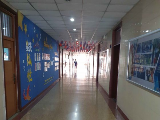 Inside a Chinese High School