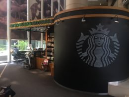 Starbucks near LTL Beijing