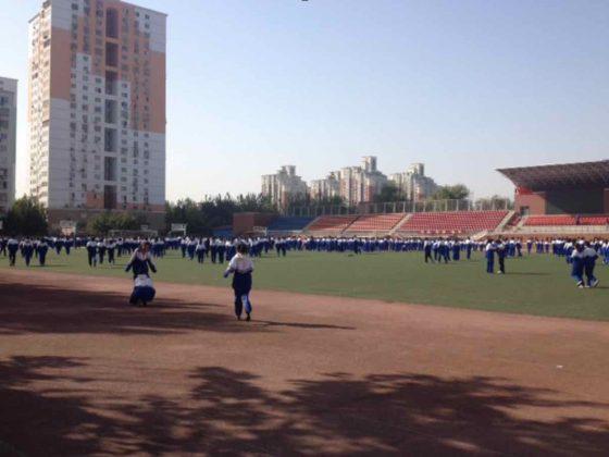 Beijing Southwest