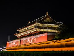Forbidden City and Tiananmen Square at night, Beijing China