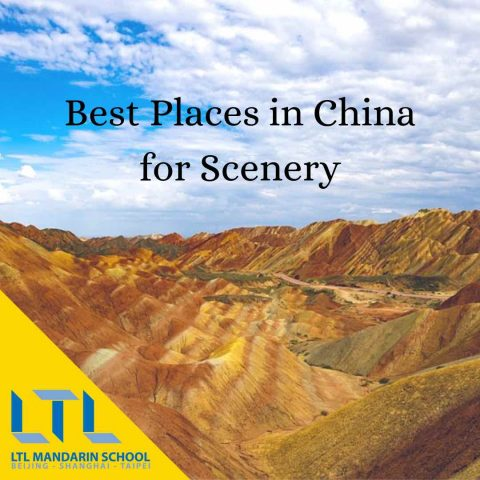 best places in china for scenery