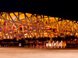 Birds Nest Stadium in Beijing