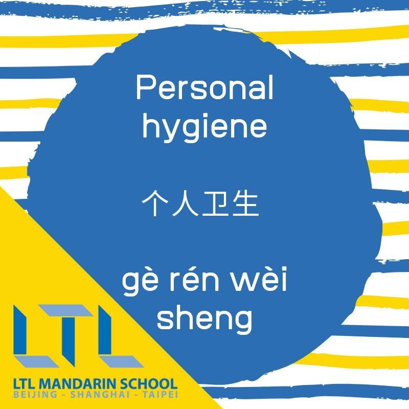 Deodorant in China - Personal Hygiene