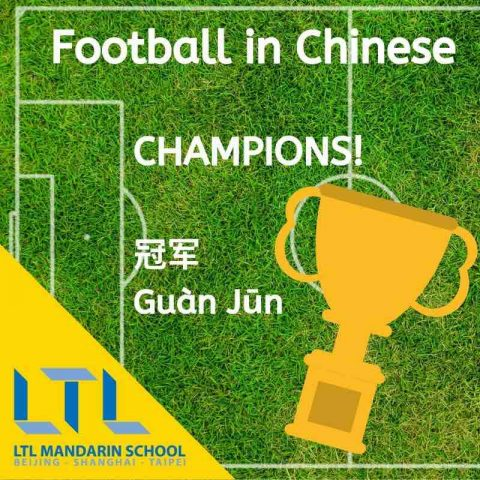 Chinese Football - Champions in Chinese