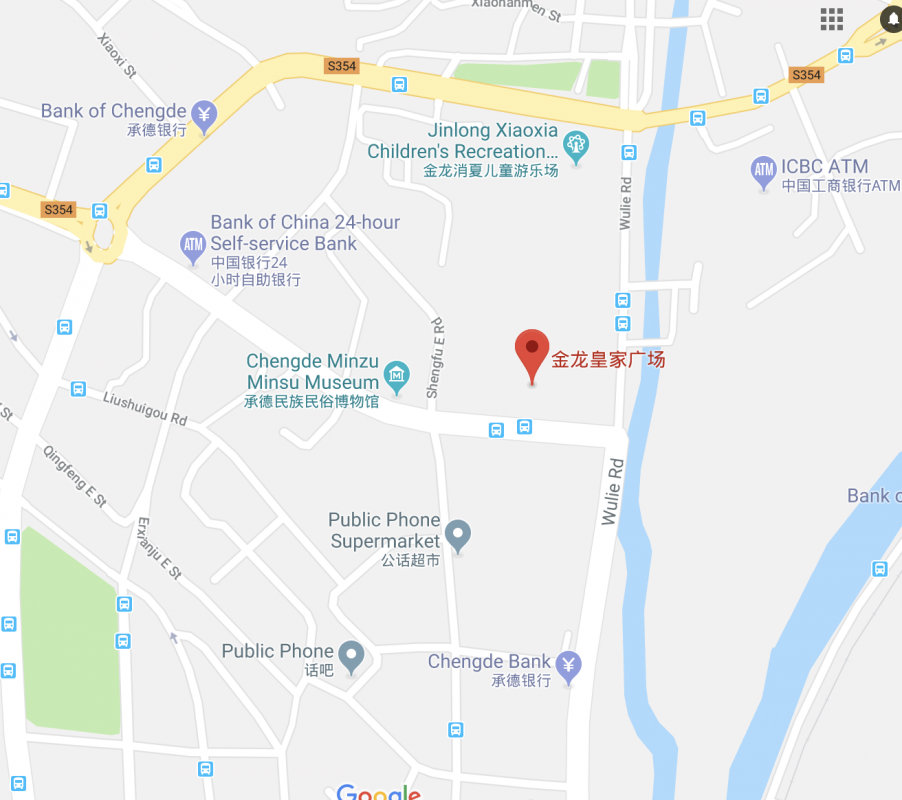 Chengde Travel Guide - Jin Long Shopping Centre