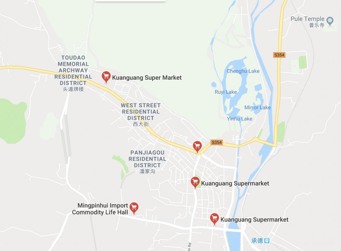 Kuanguang スーパーマーケット – 承徳市内に点在しているのでとても便利