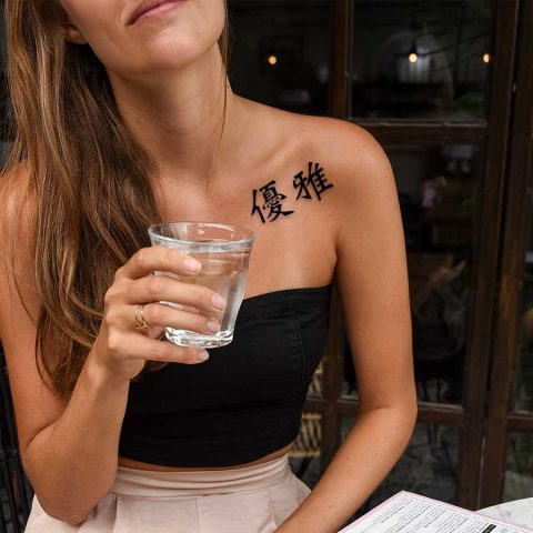 Grace in Chinese tattoo