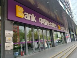Bank near LTL Mandarin School