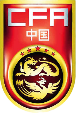 Chinese National Football Team - 中国足球队