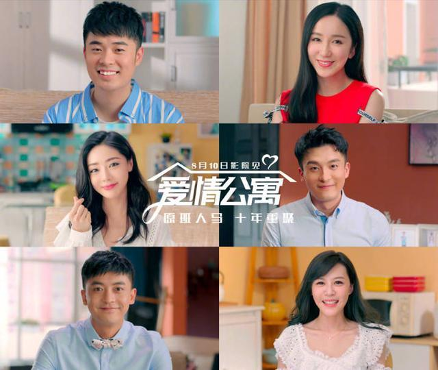 "iApartment is a successful Chinese TV show that's often referred to as the Chinese version of ""Friends"""