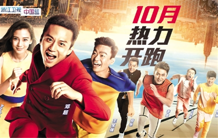 Keep Running is a Chinese reality TV show without the drama