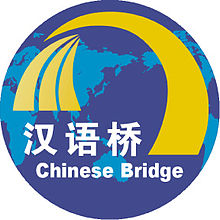 Chinese Bridge Competition
