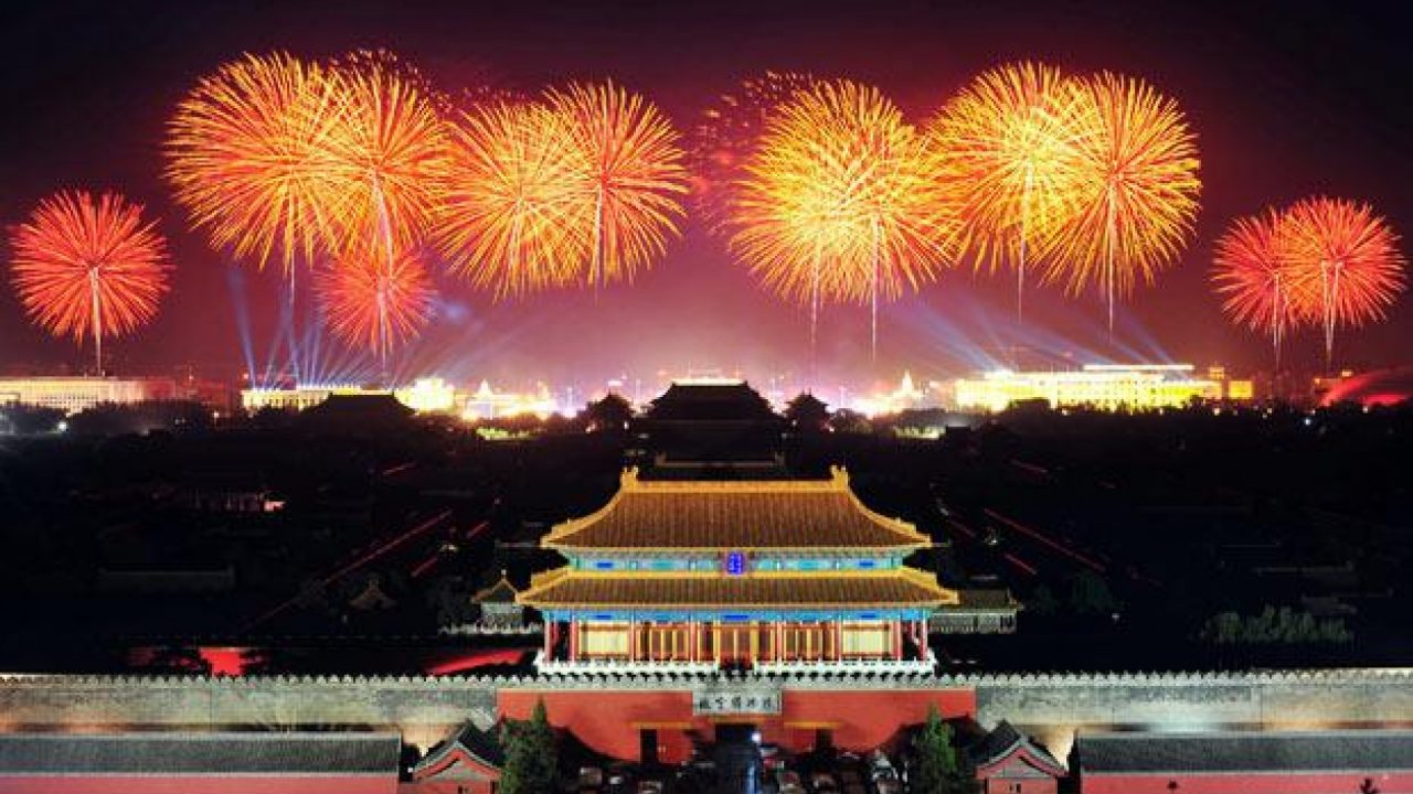 chinese-holidays-1280x720.jpg
