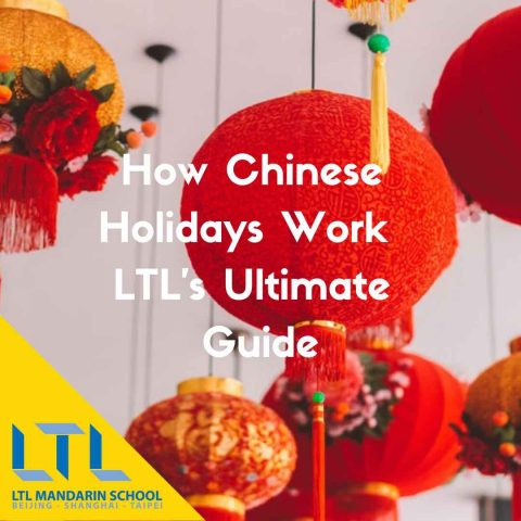 FIND OUT FIRST and Click here : Chinese Holidays - How do holidays in China work?